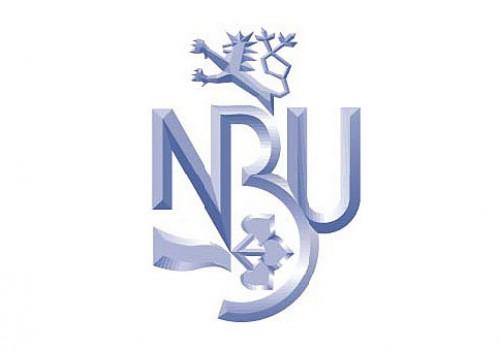 logo_narodni_bezpecnostni_urad